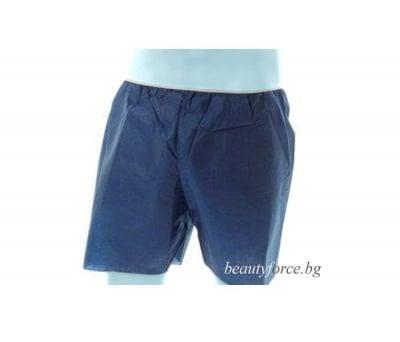 Мъжки боксерки от нетъкан текстил за еднократна употреба 10 бр.