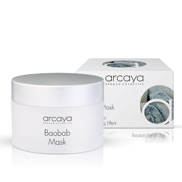 Подхранваща маска за суха кожа